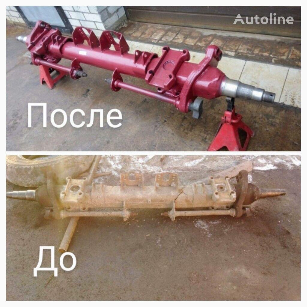 pièces détachées Izgotovleniya osey mostov balok pour autre matériel agricole